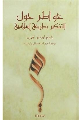 Müslümanca Düşünmek Üzere (Arapça) - Rasim Özderen