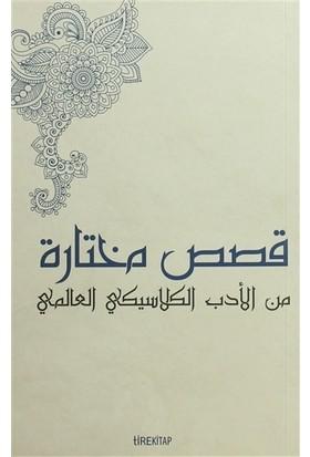 Batı Klasiklerinden Seçme Hikayeler (Arapça)