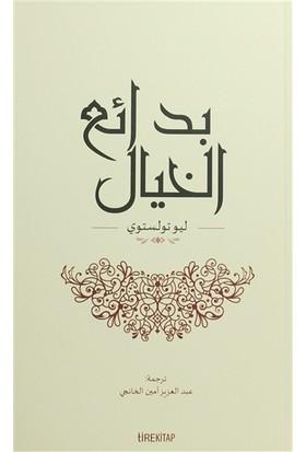 İnsan Ne İle Yaşar? (Arapça) - Lev Nikolayeviç Tolstoy