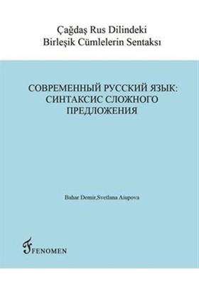 Çağdaş Rus Dilindeki Birleşik Cümlelerin Sentaksı - Svetlana Aiupova