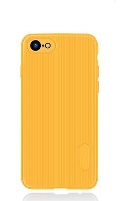 LionTech Apple iPhone 7 Kılıf Striped Soft Tio Silikon Kapak Sarı