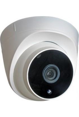 Elcam Dome Kamera Güvenlik Kamerası 2mp Ahd Gece Görüşlü Kamera Dvr