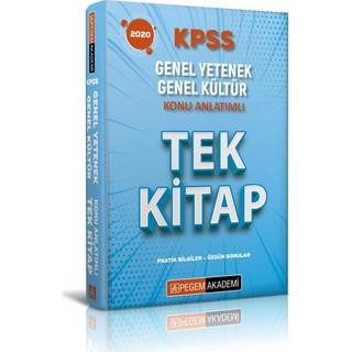 Pegem Akademi KPSS 2020 Genel Yetenek Genel Kültür Konu Anlatımlı Tek Kitap