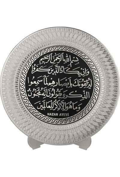Minikhome Dekoratif 24 cm Nazar Ayetli Tabak