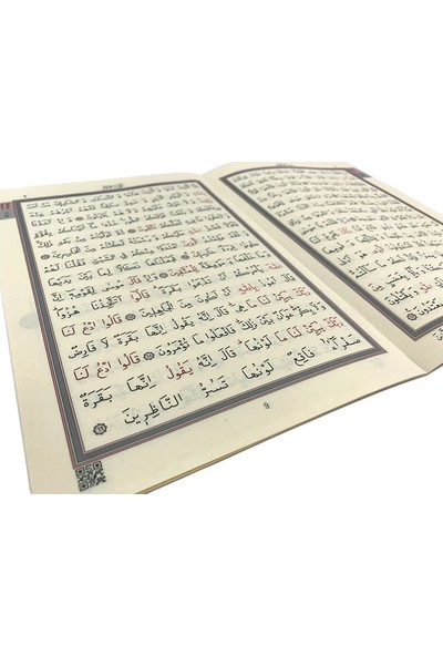 Orta Boy 30 Cüz Kur'an-I Kerim (Pembe, Karton Ciltli, Kutulu)