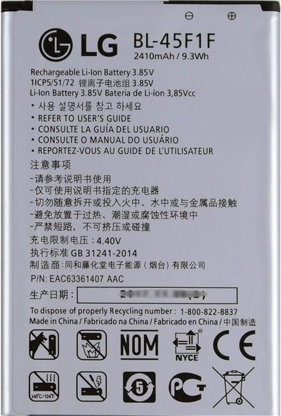 Aktif Aksesuar LG K8 2017 Yedek Batarya Pil