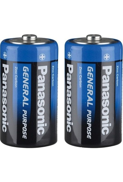 Panasonic 10'lu Özel C Orta Boy Pil Paketi (10 C)