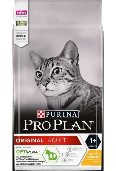 Proplan Yetişkin Kediler İçin Tavuklu Ve Pirinçli Kedi Mama 3 Kg