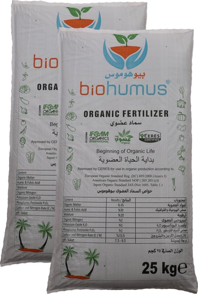 Biohumus Organik Bitki Besin Gübresi 25 kg 2'li
