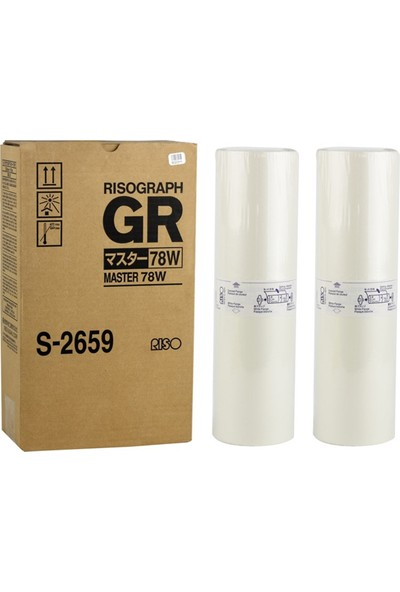 Riso S-2659 A3 Master Gr-3770