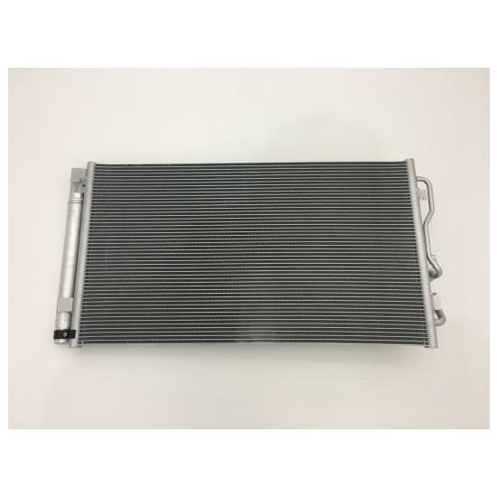 Gust Klima Radyatörü Bmw 1.16İ - 1.16D - 3.16İ - 3.20D 2011> F20 / F22 / F30 (9218121)