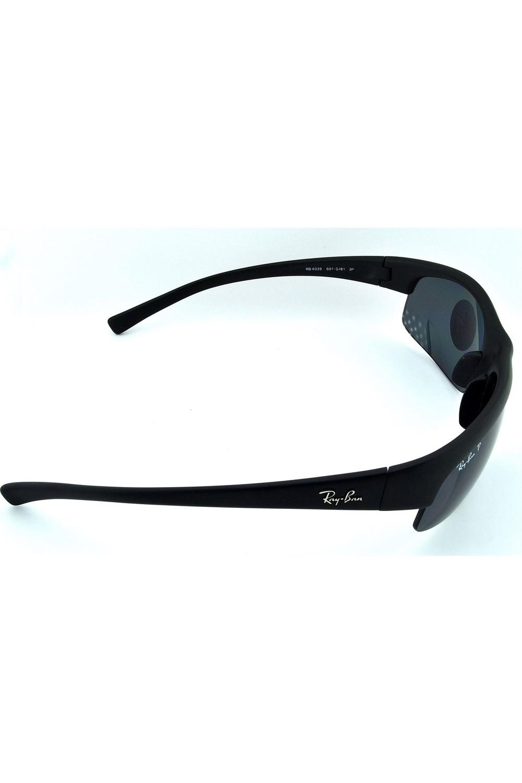Ray-Ban Men's Sunglasses 4039 601-S / 81