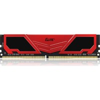 Team Elite Plus 8GB DDR4 2133MHz Ram TM4EP213381RD