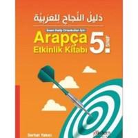 Akdem Yayınları 5. Sınıf İmam Hatip Ortaokulları İçin Arapça Etkinlik Kitabı