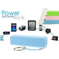 Toptancı Kapında Power Bank Portatif Harici Batarya 2600 mAh