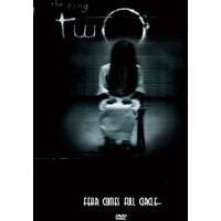 The Ring 2 - Halka 2 (Dvd)