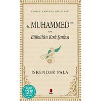 Hz. Muhammed (Sav) İçin Bülbülün Kırk Şarkısı - Midi Boy