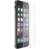 Rüya İletişim Medya Apple iPhone 7 Ekran Koruyucu Cam