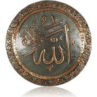 """Sonay Bakırcılık """"Allah"""" İşleme Bakır Duvar Tepsisi 40 cm"""