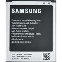 Casecrown Samsung Galaxy S3 Mini Orjinal Batarya 1500Mah
