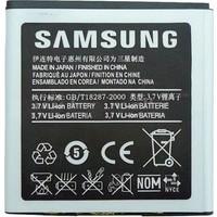 Casecrown Samsung İ9000 Galaxy S Batarya 1.500mAh