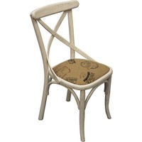 Kozza Home Masif Çapraz Thonet Sandalye