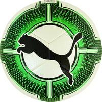 Puma evoPOWER Vigor 2.3 Match Fifa Onaylı Yapıştırma 5 No Futbol Maç Topu 082553-31