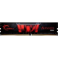 G.Skill Aegis 4GB DDR4 Ram F4-2133C15S-4GIS