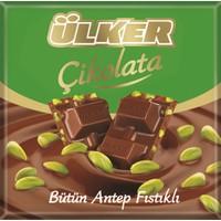 Ülker Çikolata Fıstıklı Kare 70 gr x 6 Adet