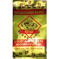 Serafetin Yunan Kahvesi 500 Gr