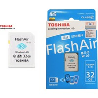 Toshiba Flashair 32 Gb Wıfı Sd Hafıza Kartı