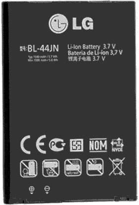 Kvy Lg Optimus P970 Batarya