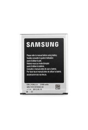 Kvy Samsung Galaxy S3 Batarya