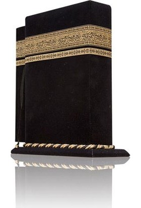 Hayrat Kabe Kutulu Kadife Kuran-I Kerim (Hafız Boy)