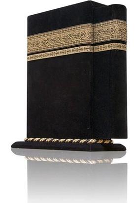 Hayrat Kabe Kutulu Kadife Kuran-I Kerim (Rahle Boy)