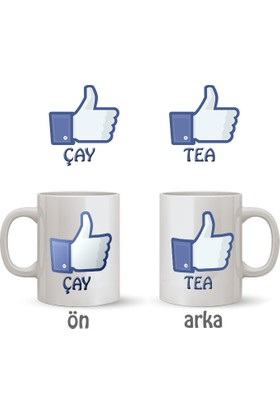 HediyeGerek Çay Tea Like Kupa Bardak