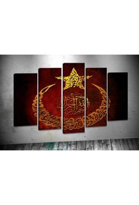 Caddeko Ay1 Hilal Yıldız Ayet Kırmızı Kanvas Tablo 70 x 100 cm