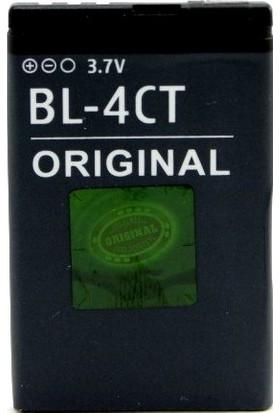 Protech Nokia 6300 Cep Telefonu Batarya Pil