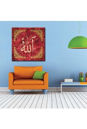 Tablom Allah Yazılı Hat Kanvas Tablo