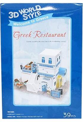 Cubic Fun 3D Puzzle Yunan Restoranı W3166H