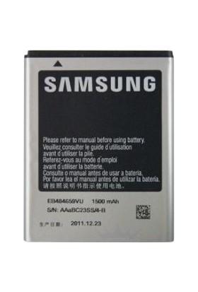 Casecrown Samsung İ8150 Batarya 1500Mah