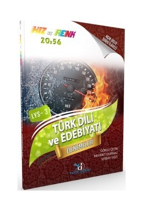 Yayın Denizi Yayınları LYS 3 Hız ve Renk Türk Dili ve Edebiyatı 20X56 Denemeleri