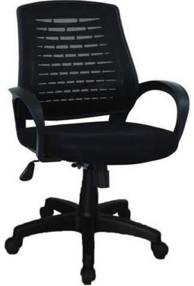 NeoDesign Ofis Emir Çalışma Koltuğu