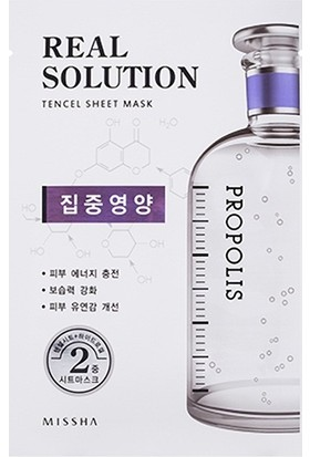 Missha Real Solution Tencel Sheet Mask (Vitalizing) 25 Gr