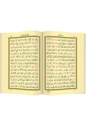 Ahşap Kutulu Hediye Kuran-ı Kerim (0292)