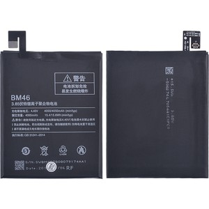 akıllıphone xiaomi bm46 redmi note 3 pil batarya