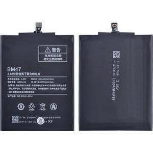 akıllıphone xiaomi bm47 redmi 3 pil batarya