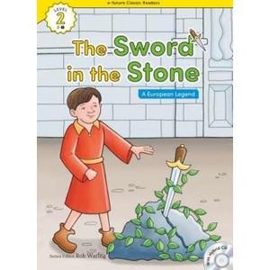 the sword in the stone hybrid cd ecr level 2