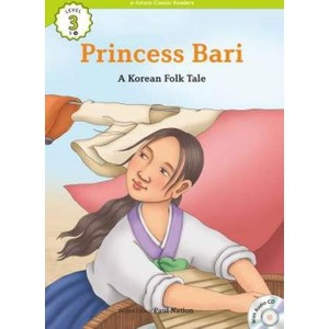 princess bari cd ecr level 3