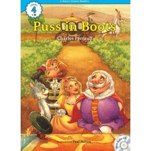 puss in boots cd ecr level 4